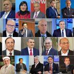 Présidentielle 2019:  Dix candidats éligibles à une subvention publique
