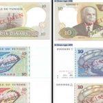Echange des billets de banque retirés de la circulation: Le dernier délai fixé au 31 décembre 2019