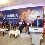 Démarrage de la 3 ème édition du Forum de l'export « Tunisia Business Export » organisé par la Chambre de Commerce et d'Industrie de Sfax les 12 et 13 décembre 2019: