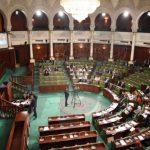 Sa part sera de 0,14% : La Tunisie augmente sa participation au capital de la BID