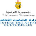 Secteur de la culture : Nominations à la tête de plusieurs institutions