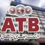 Fonds « Coronavirus » : L'ATB fait Don de 3 MD de l'ATB au 1818