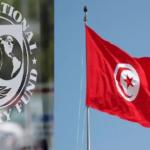 FMI : Une contraction prévue de 7% de la croissance de l'économie tunisienne en 2020