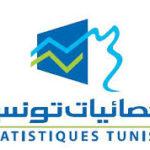 Adnen Lassoued: «Le système national de la statistique doit entamer sa mutation digitale »