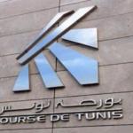 Bourse de Tunis : baisse du revenu des sociétés cotées (9 premiers mois)