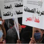 Journée Mondiale de la Liberté de la Presse : Les médias sont-ils libres en Tunisie ?