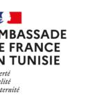 Visite en Tunisie de M. Jean CASTEX, Premier ministre français, à l'occasion du 3èmeHaut Conseil de Coopération franco-tunisien