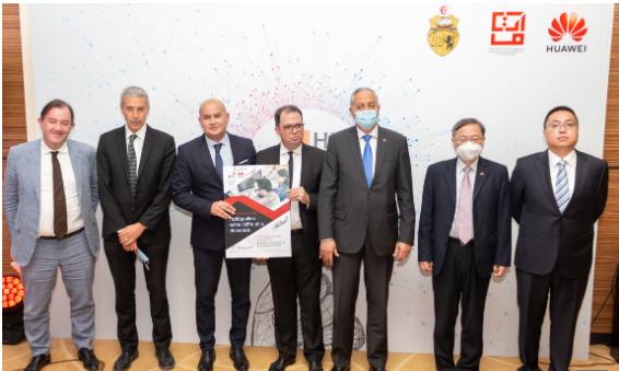 هواوي تونس تواصل استثمارها المكثف في تنمية المواهب التونسية في مجال تكنولوجيا المعلومات والاتصال وتكشف عن كتابها الأبيض