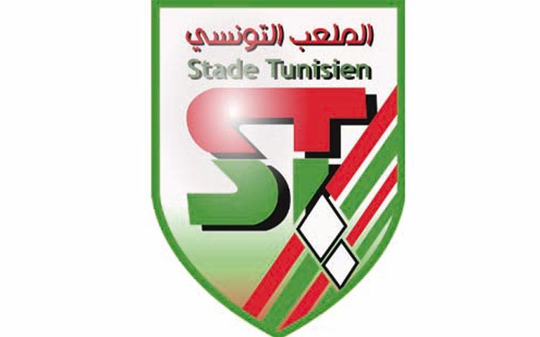الملعب التونسي – رباعي يتغيب عن مباراة نجم المتلوي