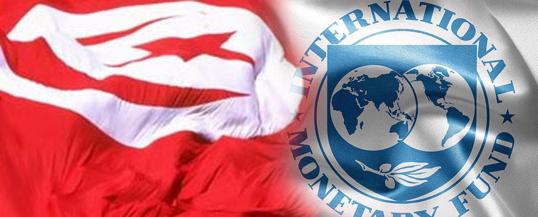 برنامج إصلاحي جديد يُطرح على صندوق النقد والبنك العالمي