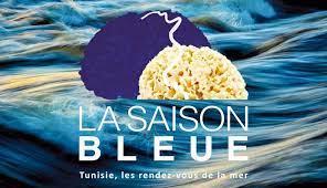 """المحادثات الزرقاء : """"البحر، في أمسّ الحاجة إلى حوكمة ناجعة ! """""""