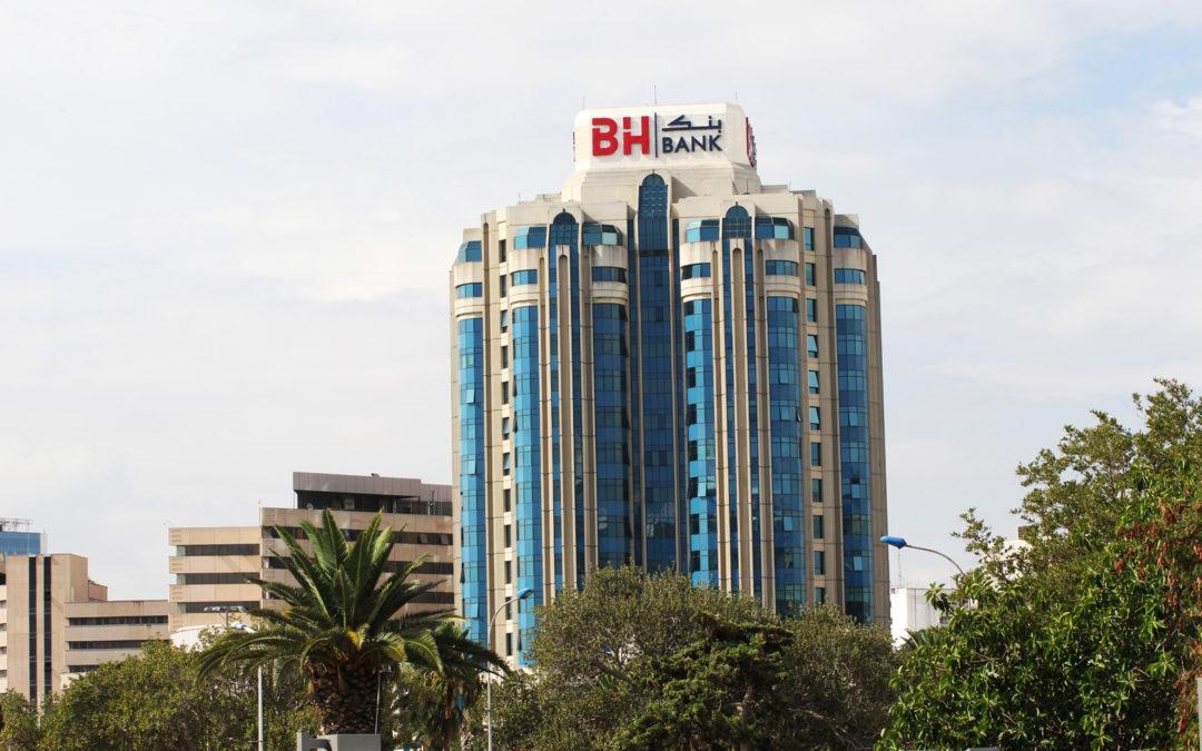 الجلسة العامة العادية لـ BH بنك تنعقد عن بعد بتاريخ 29/04/2021  صلابة مالية لبنك ملتزم ومسؤول في سياق اقتصادي استثنائي وارتفاع كلفة المخاطر
