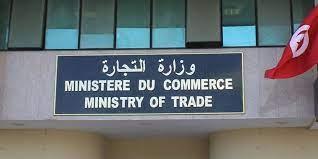 وزارة التجارة ترفع 3779 مخالفة اقتصادية بينها 112 في الممارسات الإحتكارية