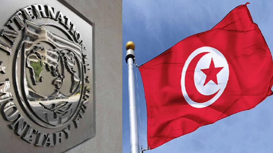 مفاوضات صندوق النقد: موزاييك تكشف 'وثيقة الإصلاحات الحكومية