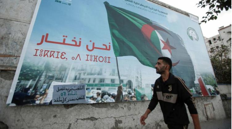 الجزائر: 20 سنة سجنا لمن يعرقل الانتخابات