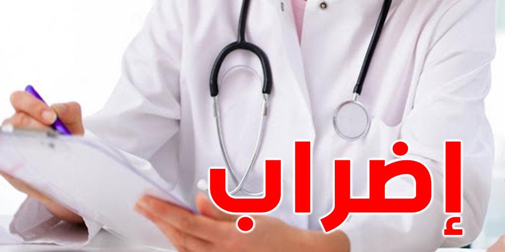 نقابة الأطباء والصيادلة: الإضراب ناجح بمعدل 98%