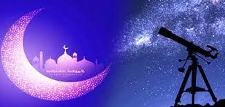 معهد الرصد الجوي: العيد يوم الخميس والحسم عند المفتي