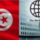 البنك العالمي يتوقّع تطوّر نسبة النمو في تونس إلى 4 %